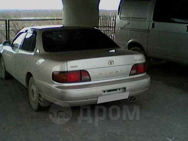 Toyota Camry, 1995 год, 168 000 руб.