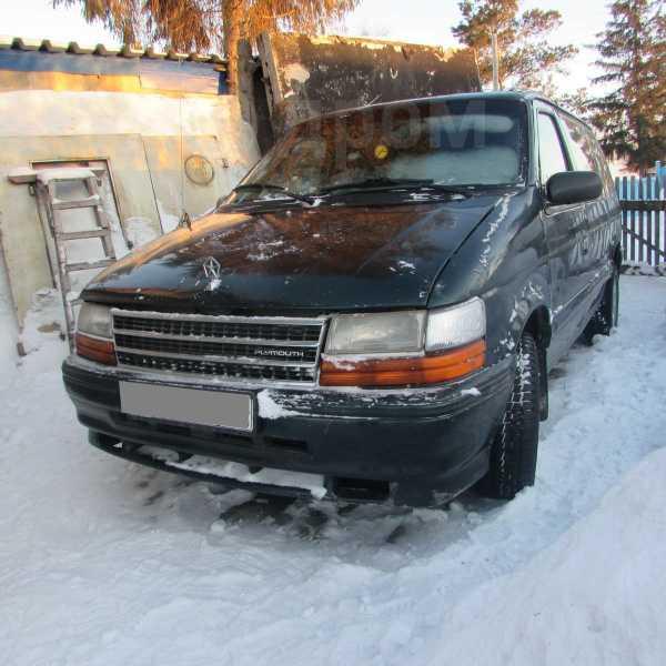 Chrysler Voyager, 1994 год, 180 000 руб.