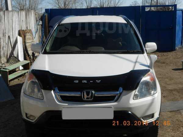 Honda CR-V, 2001 год, 545 000 руб.