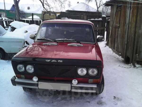 Лада 2106, 1982 год, 27 000 руб.