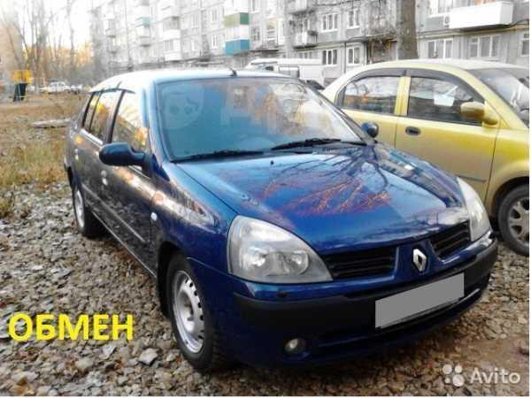 Renault Symbol, 2005 год, 180 000 руб.