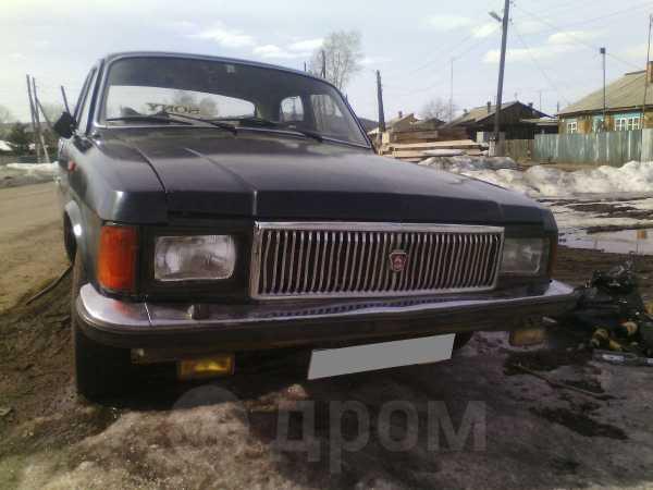 ГАЗ 3102 Волга, 1996 год, 30 000 руб.