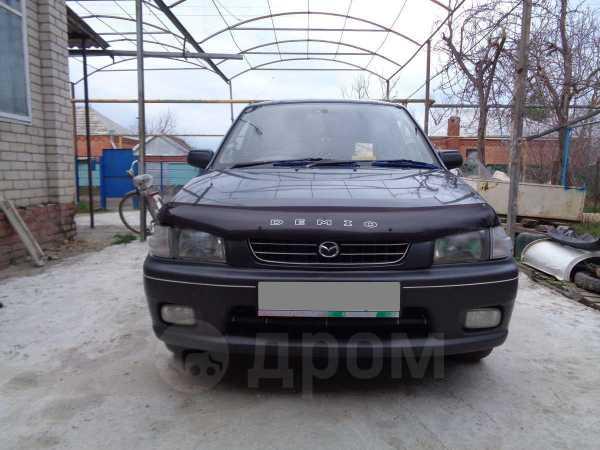 Mazda Demio, 1998 год, 140 000 руб.