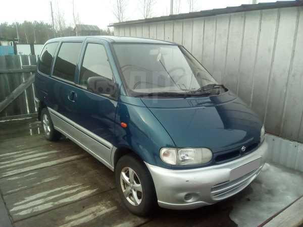 Nissan Serena, 1999 год, 220 000 руб.