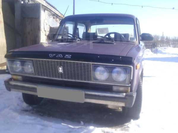 Лада 2106, 1998 год, 43 000 руб.
