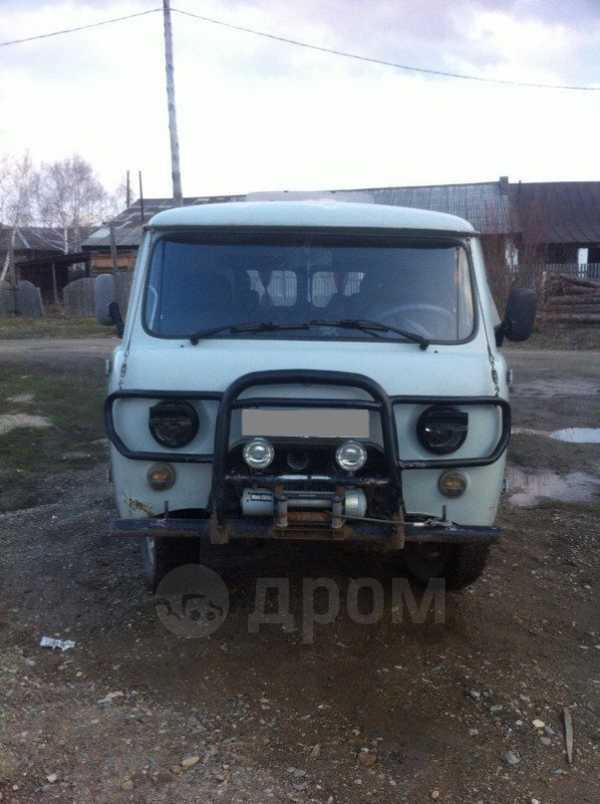 УАЗ Буханка, 2006 год, 355 000 руб.