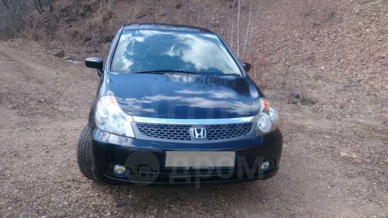 Honda Stream, 2005 год, 365 999 руб.