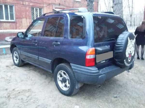 Suzuki Escudo, 2000 год, 399 000 руб.