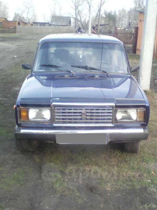 Лада 2107, 1992 год, 43 000 руб.