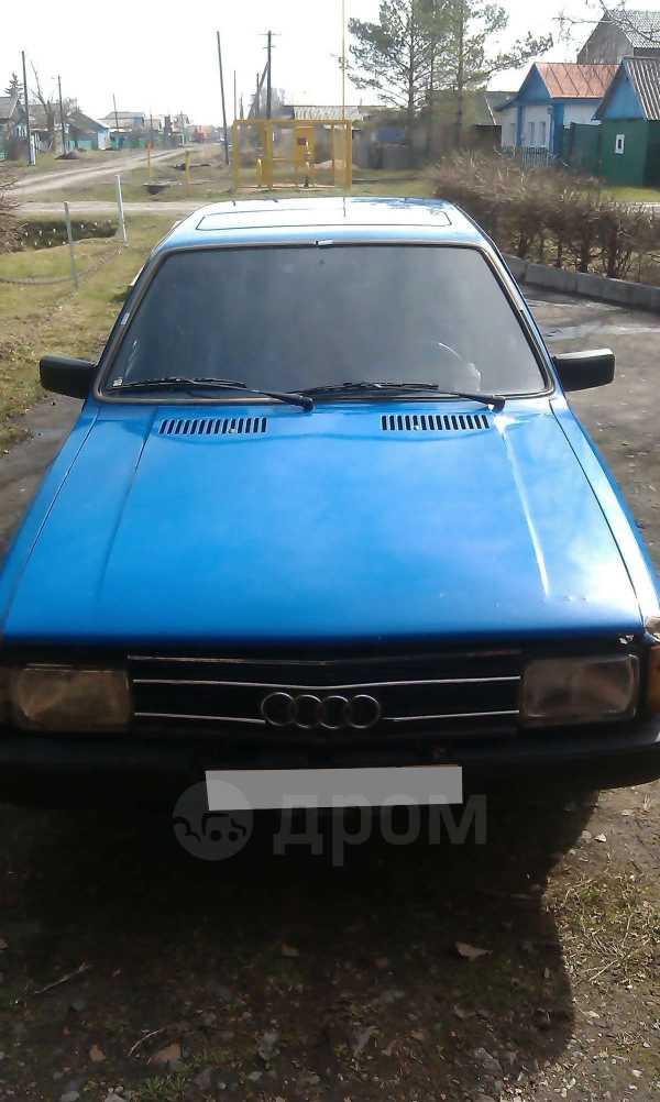 Audi 80, 1982 год, 27 000 руб.