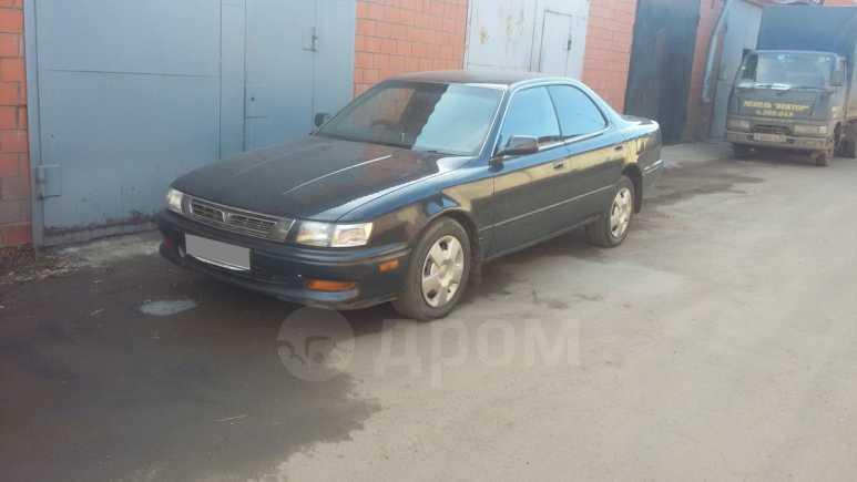 Toyota Vista, 1994 год, 128 000 руб.
