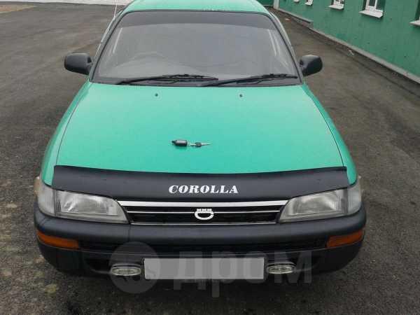 Toyota Corolla, 1992 год, 155 000 руб.