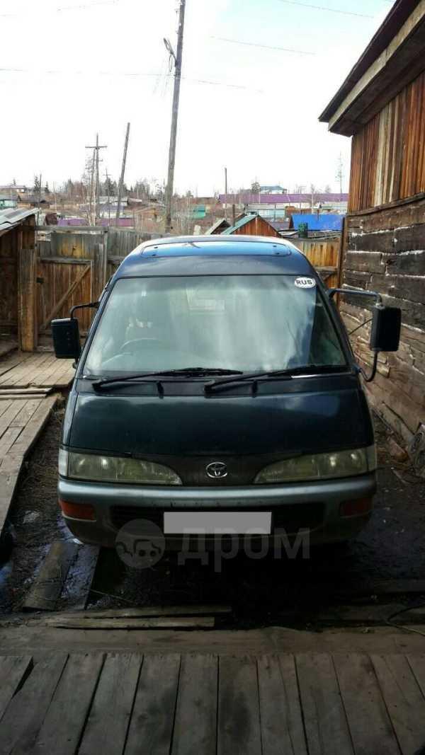 Toyota Lite Ace, 1994 год, 110 000 руб.