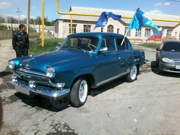 ГАЗ 21 Волга, 1961 год, 235 000 руб.