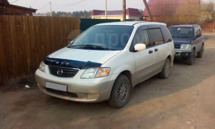 Mazda MPV, 1999 год, 210 000 руб.