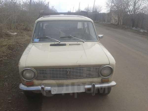 Лада 2101, 1973 год, 40 000 руб.