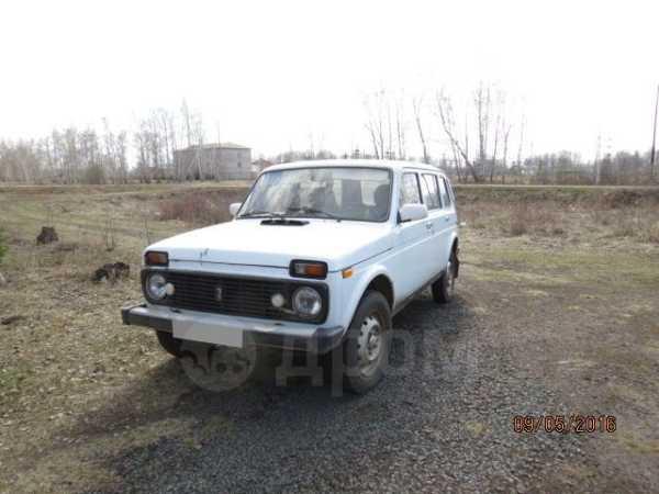 Лада 4x4 2131 Нива, 1998 год, 130 000 руб.