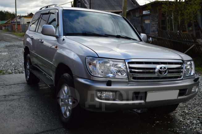 Toyota Land Cruiser, 2006 год, 1 599 999 руб.
