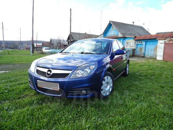 Opel Vectra, 2008 год, 390 000 руб.