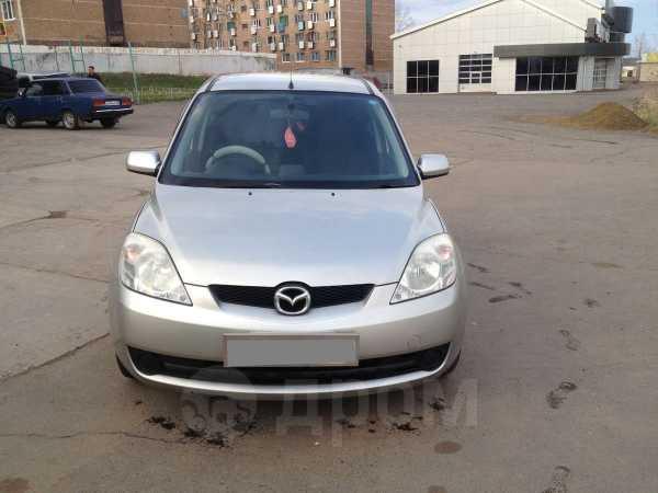 Mazda Demio, 2005 год, 235 000 руб.