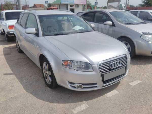Audi A4, 2005 год, 487 000 руб.