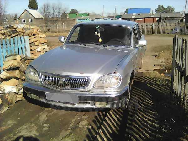 ГАЗ 31105 Волга, 2004 год, 73 000 руб.