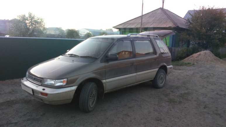Mitsubishi Chariot, 1994 год, 128 000 руб.