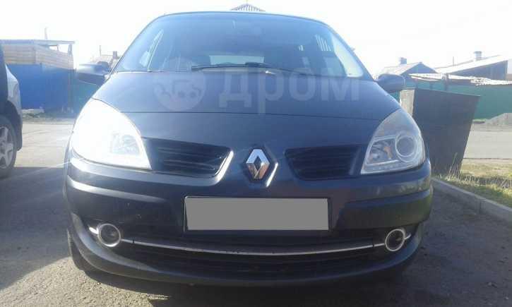 Renault Grand Scenic, 2006 год, 380 000 руб.