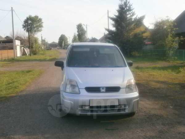 Honda Capa, 1998 год, 155 000 руб.
