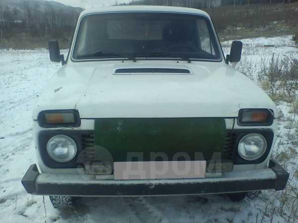 Лада 4x4 2121 Нива, 1993 год, 110 000 руб.