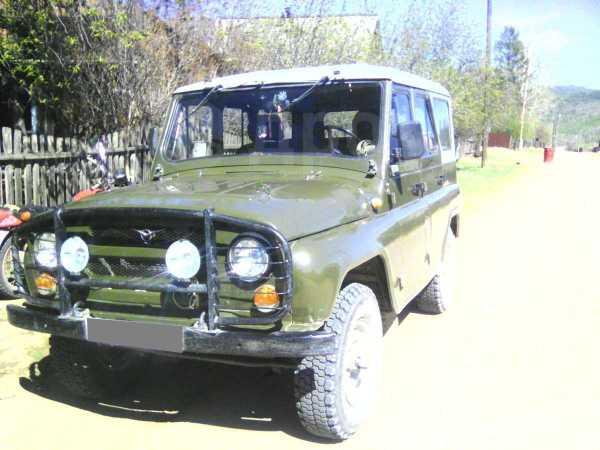 УАЗ 3151, 1995 год, 195 000 руб.