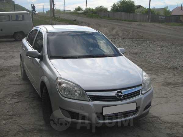 Opel Astra, 2008 год, 300 000 руб.