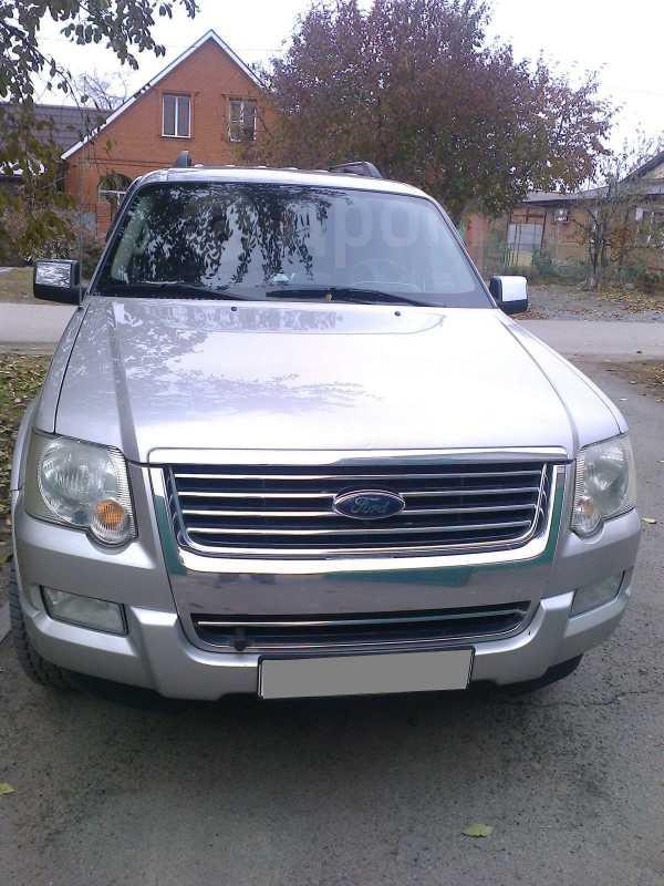 Ford Explorer, 2008 год, 650 000 руб.