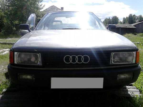 Audi 80, 1987 год, 40 000 руб.