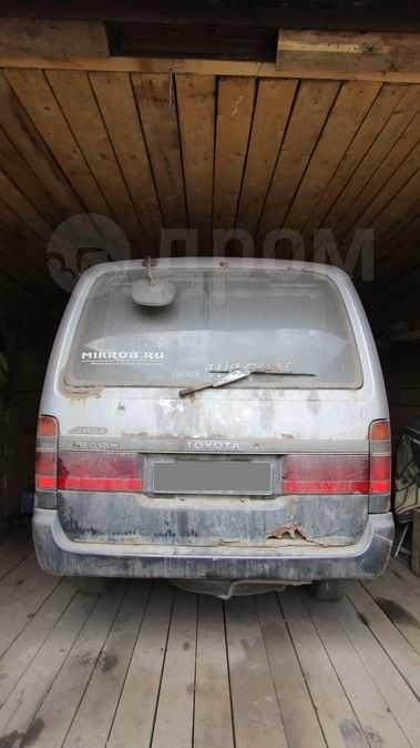 Toyota Hiace, 1992 год, 135 000 руб.