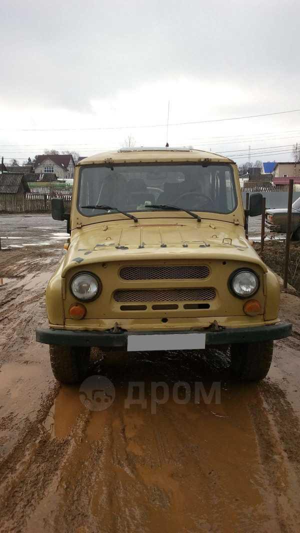 УАЗ 3151, 2003 год, 70 000 руб.