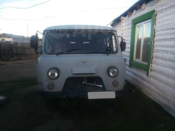 УАЗ Буханка, 2010 год, 210 000 руб.