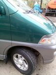 Toyota Hiace Regius, 1999 год, 445 000 руб.