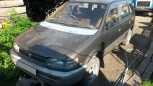 Mitsubishi Chariot, 1993 год, 65 000 руб.
