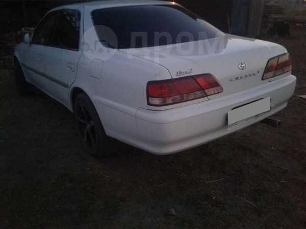 Toyota Cresta, 1999 год, 205 000 руб.