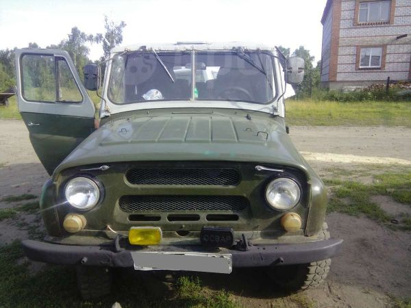 УАЗ 469, 1980 год, 58 000 руб.