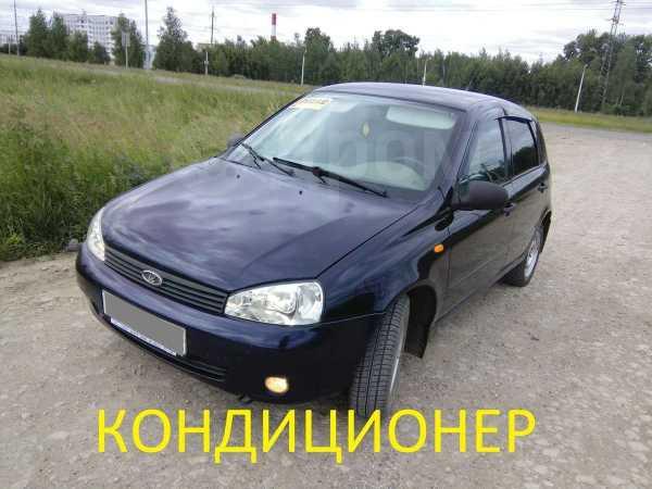 Лада Калина, 2009 год, 147 000 руб.