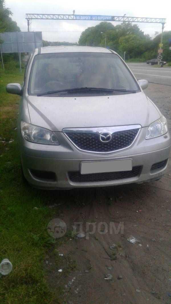 Mazda MPV, 2004 год, 330 000 руб.