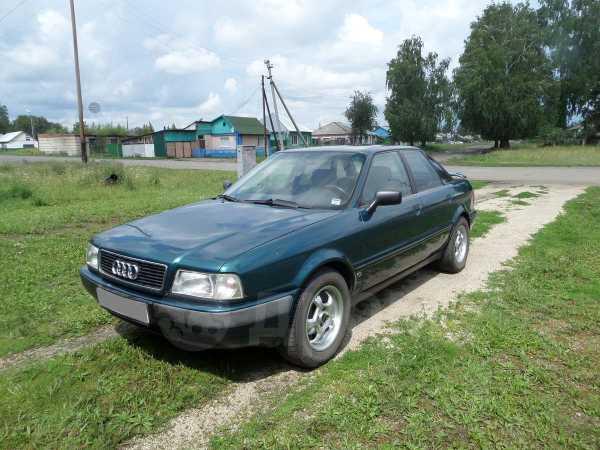 Audi 80, 1992 год, 160 000 руб.