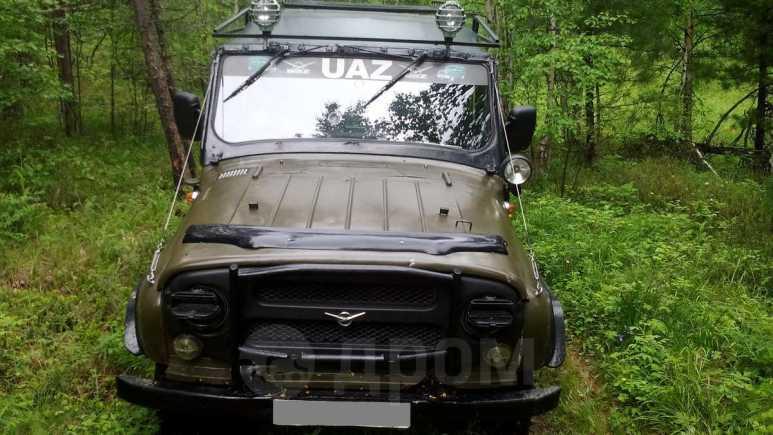 УАЗ 469, 1977 год, 150 000 руб.
