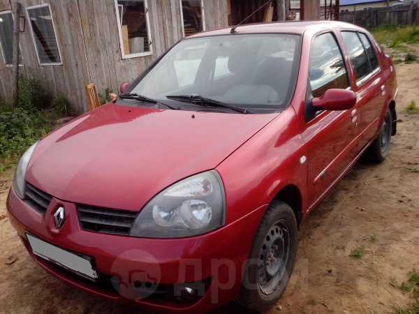 Renault Symbol, 2006 год, 180 000 руб.