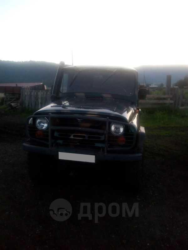 УАЗ 3151, 1995 год, 155 000 руб.