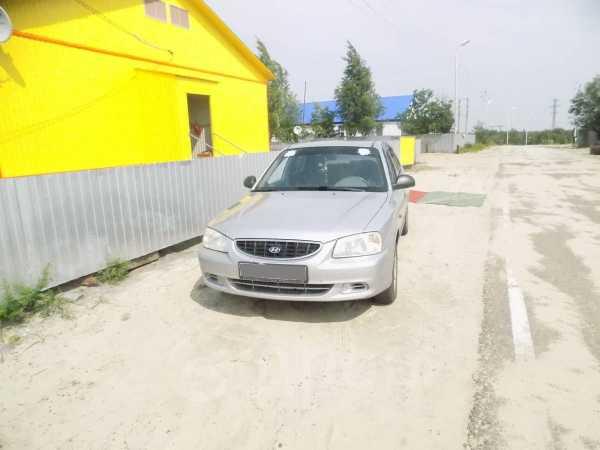 Hyundai Accent, 2005 год, 135 000 руб.