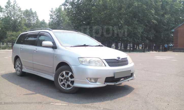 Toyota Corolla Fielder, 2004 год, 340 000 руб.