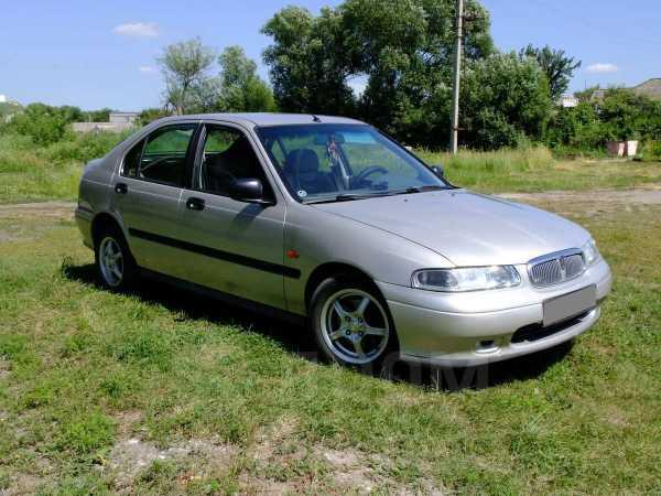 Rover 400, 1998 год, 160 000 руб.
